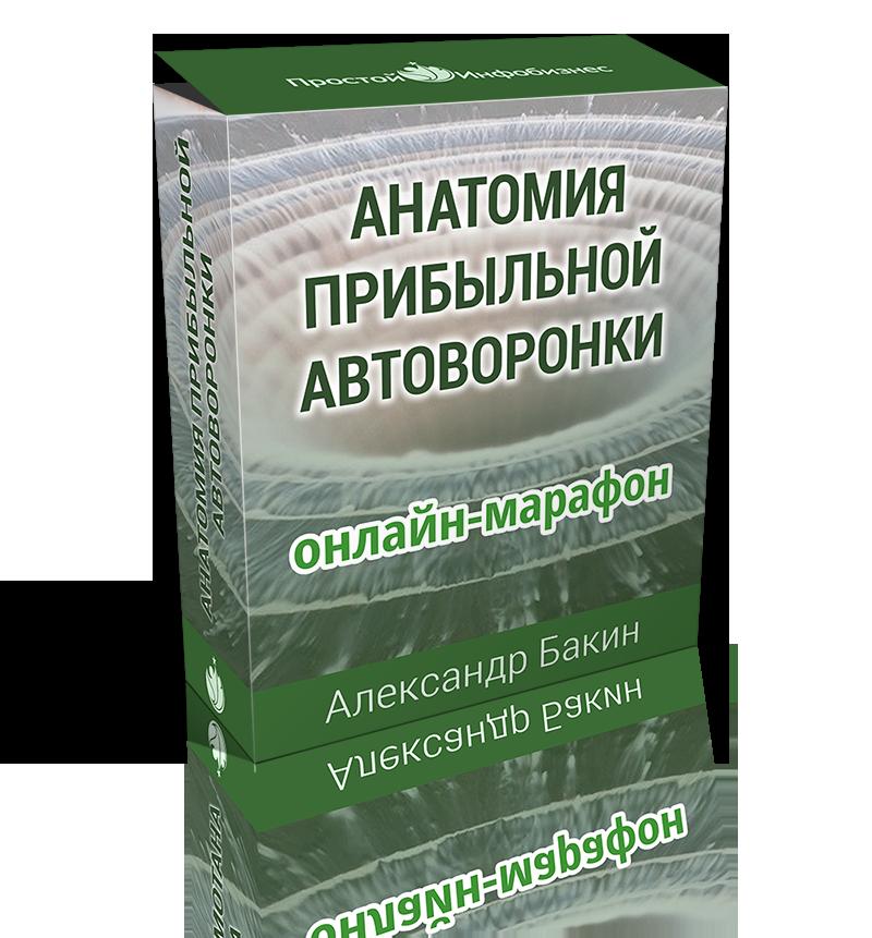 """Клуб активных людей """"Анти-Старпёр"""""""