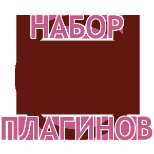 Elementaрный сайт - Мастер-Класс