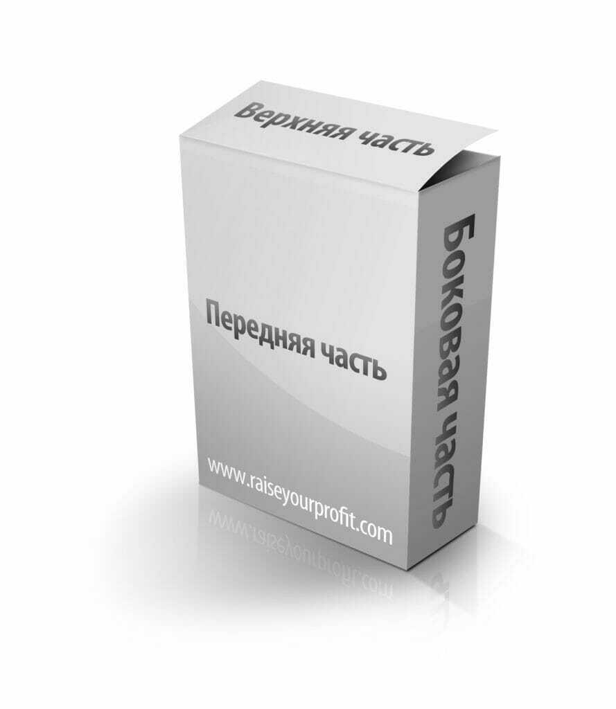 59 шаблонов 3D обложек для ваших инфопродуктов